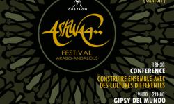 Le Ashwaq festival